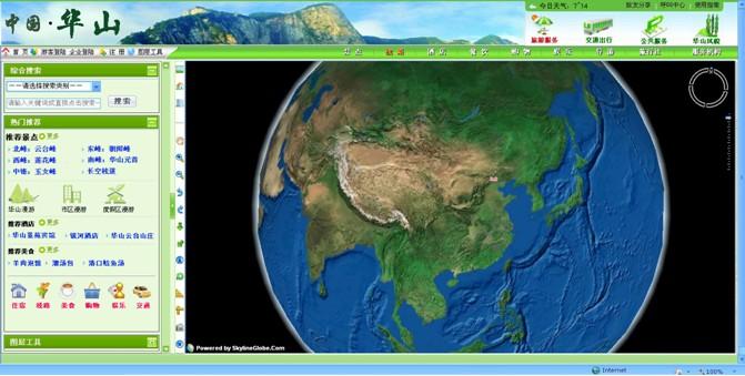系统概况 旅游景区三维地理信息系统主要采用虚拟现实技术和地理信息技术把旅游风景区内所有的景观、建筑物、服务设施等都模拟仿真于互联网网络平台上,同时整合音乐、视频、导游解说词等多媒体资料,使广大游客在足不出户的情况下,通过点击鼠标键盘轻松完成对旅游景区的预先体验。该系统可以把旅游景区真实的还原到网上,把景区内景色形象生动的展示给游客,同时可以增强游客对景区的认知度、帮助游客考察路线、安排行程、预定食宿地点等,这样既为游客节省了时间,又方便了游客的出行。 系统特点 1.